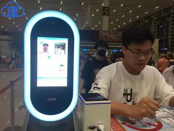 """<b>忘带身份证也能乘机!天津机场启用""""临时证明""""系统 凭二维码值机</b>"""