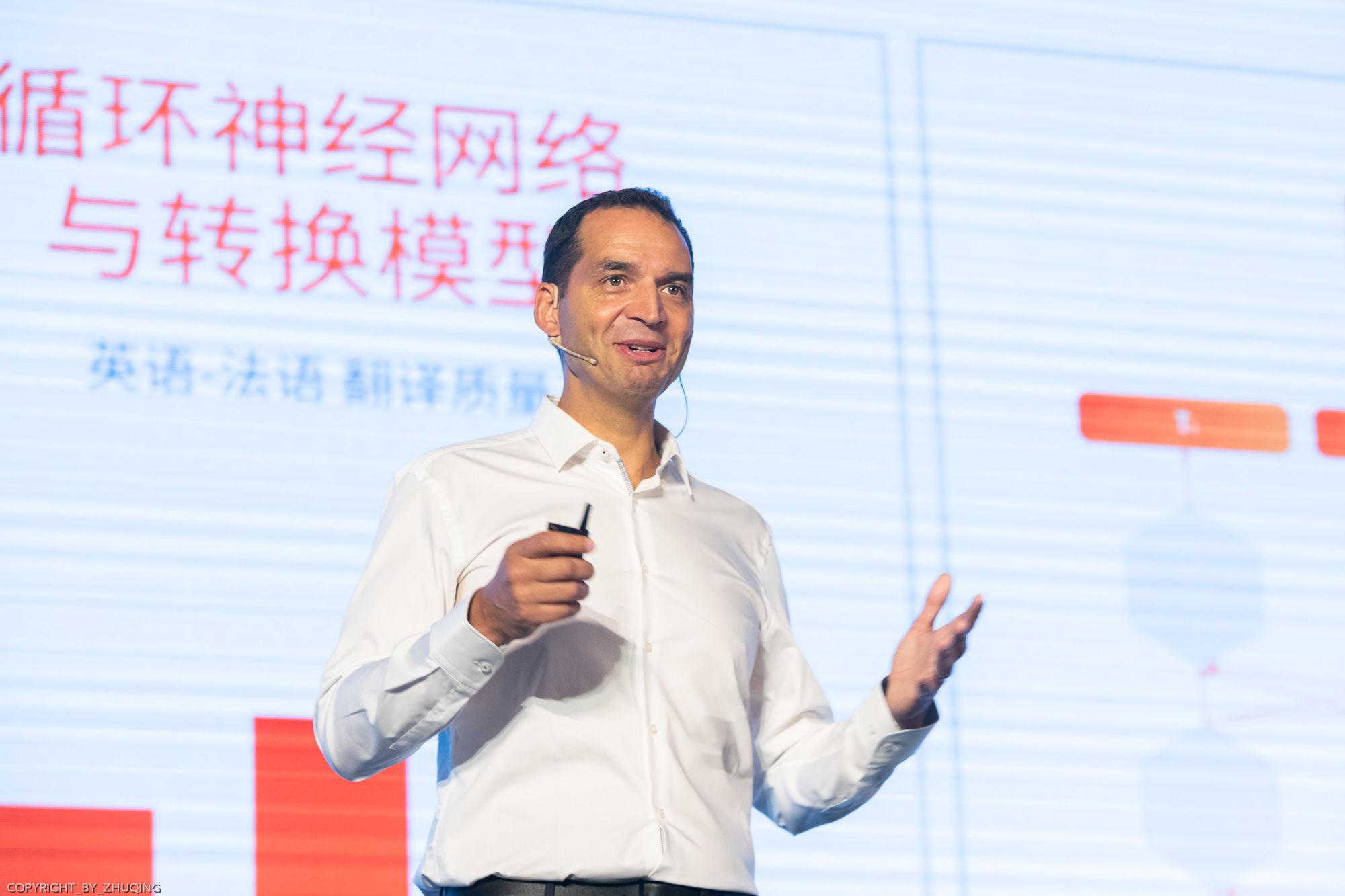 对话TensorFlow产品总监:未来的开源机器学习平台需要什么?