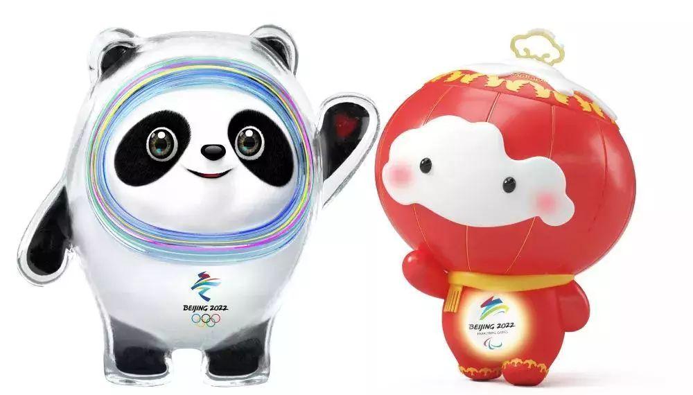 <b>2022年北京冬奥会吉祥物冰墩墩发布!网友:我是兄弟铁憨憨</b>