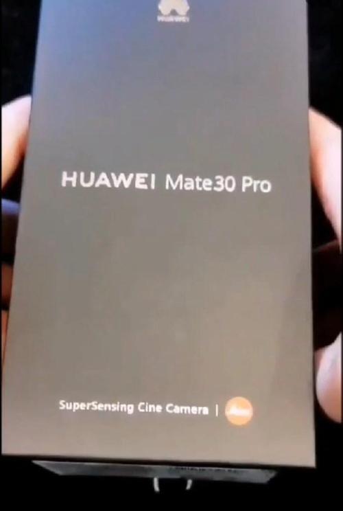 华为Mate 30 Pro真机上手 正面瀑布刘海屏后置圆形四摄