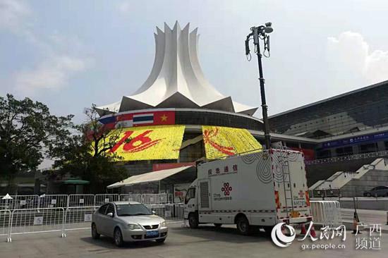 广西联通提前做好第16届中国—东盟博览会通信保障工作