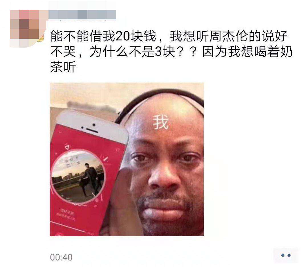 啥都不想说了,请看图片!_台湾风云_论坛_天涯社区