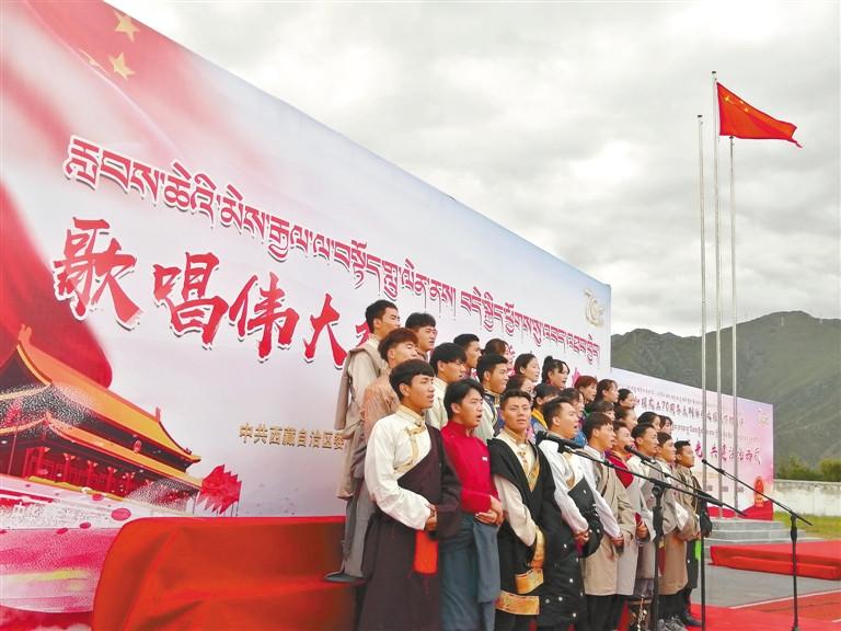 """""""国旗下的宪法宣讲""""活动在藏大举行"""