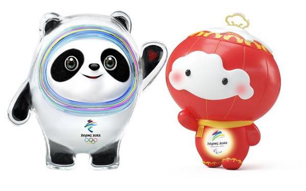 2022年北京冬奥会吉祥物公布 熊猫冰墩墩