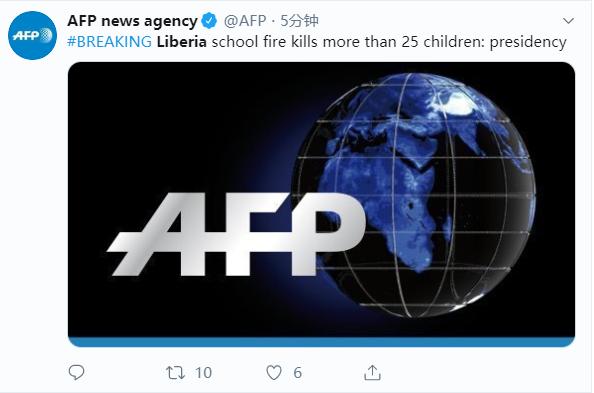 突发!利比里亚校园发生大火致超过25名儿童死亡