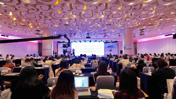 新东方举办大型学术研讨会,国内外专家探讨留学考试教学与教研