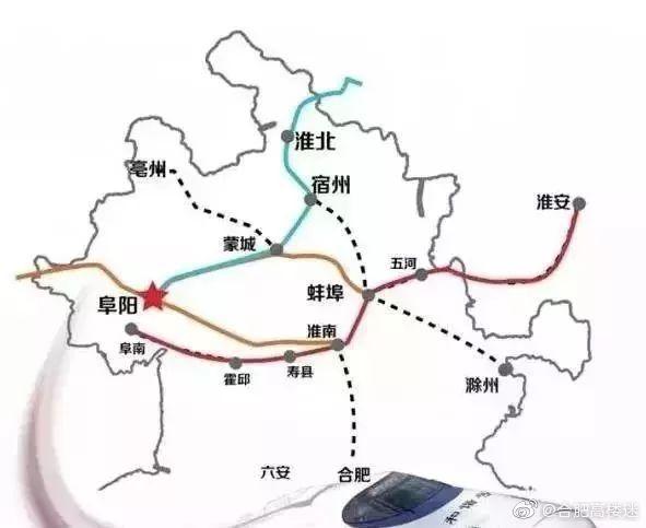 淮北至阜阳城际铁路环评公示: 共设4站 目标时速350公里
