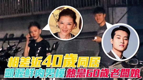 63岁女富豪孙筱渥被曝与23岁男星热恋,二人疑似亲密同居