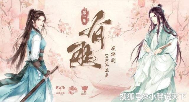 赵丽颖和王一博,这两位怕不是要把剧组吃穷,怼死吧?