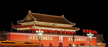 青春告白祖国 红色文化之旅 主题诗词大会