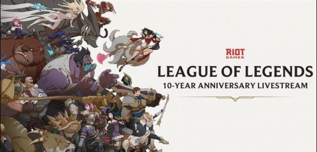 LOL同时在线人数排名第一 10月16日迎来周年庆直播