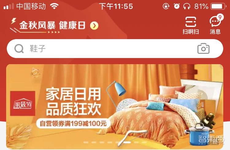 北京世园会:22条精品旅游线路及三大出游攻略发布