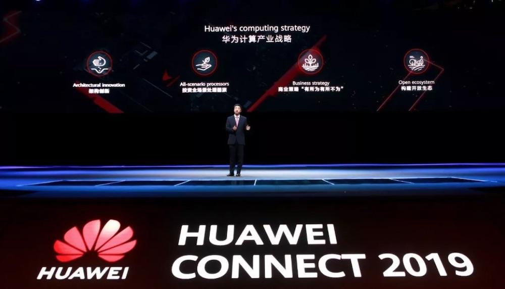 华为发布计算产业战略,将投资15亿美元构建开放生态
