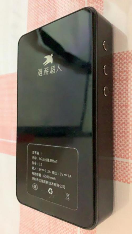 <b>漫游超人出境wifi无3C认证、存在严重安全隐患 也能带上飞机!</b>