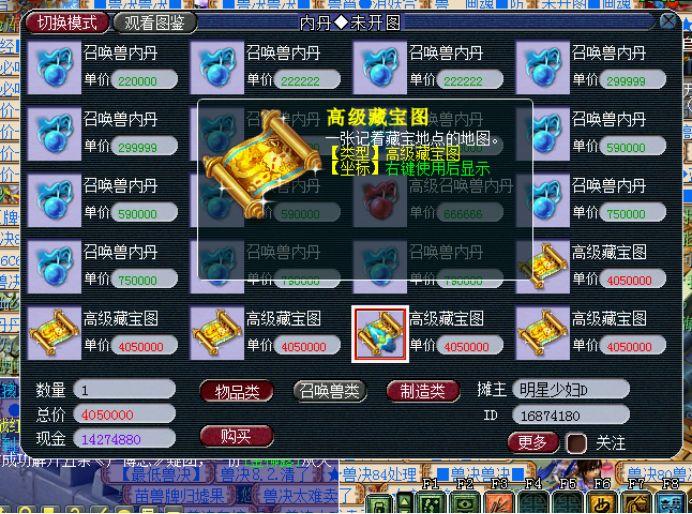 最保值的游戏_华硕ROG/努比亚红魔/黑鲨游戏手机谁最保值?来看排名
