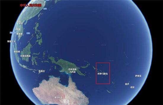 所罗门群岛面积和人口_撒了那么多钱,台湾当局为什么被所罗门群岛抛弃了
