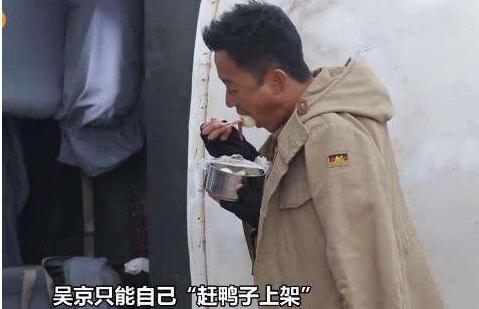 吴京新电影还有半个月上映,宣传铺天盖地,《攀登者》能破百亿吗