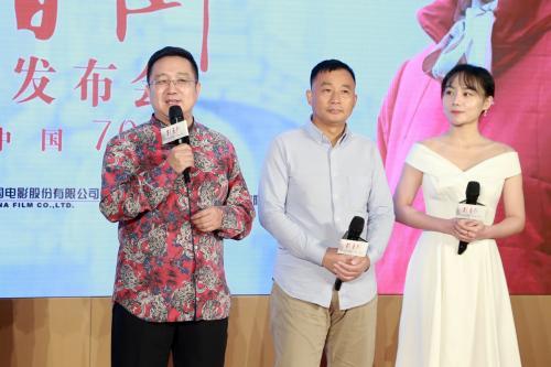 电影《桂香街》将上映 还原基层干部许巧珍故事