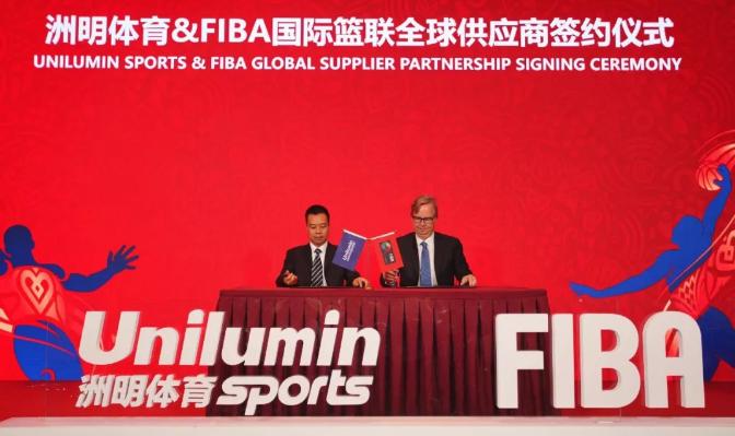 官宣!洲明体育正式成为国际篮联全球供应商!