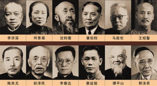 【岭南文史】民主人士风雨同舟北上协商开国大计