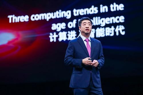 华为公布新计算产业战略 全球最快AI集训集群Atlas900亮相