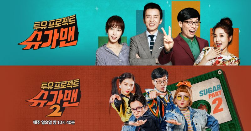 <b>《Sugar Man》预定制播第三季 依然由刘在石、柳熙烈主持!</b>