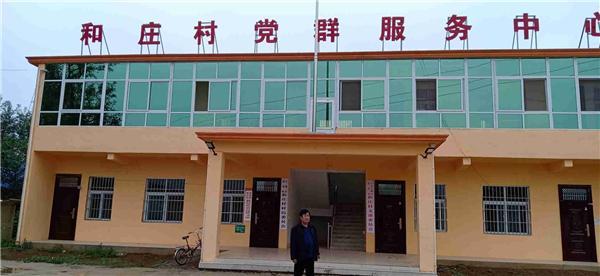 方城县清河镇党建引领强基础 发展产业助脱贫