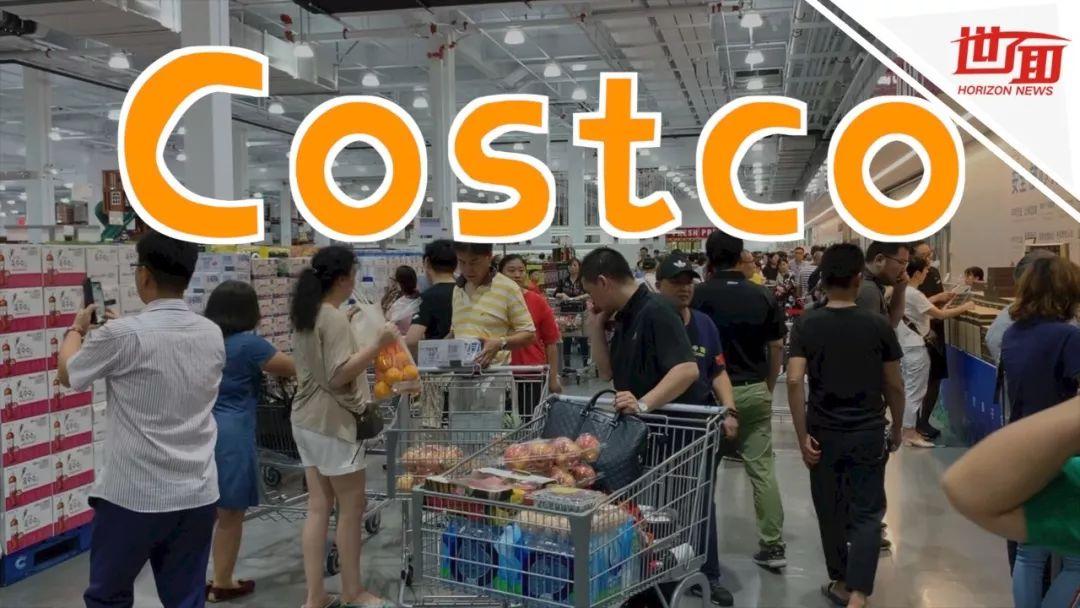 "Costco进驻重庆?先认清是不是""李逵"" | 新京报快评"