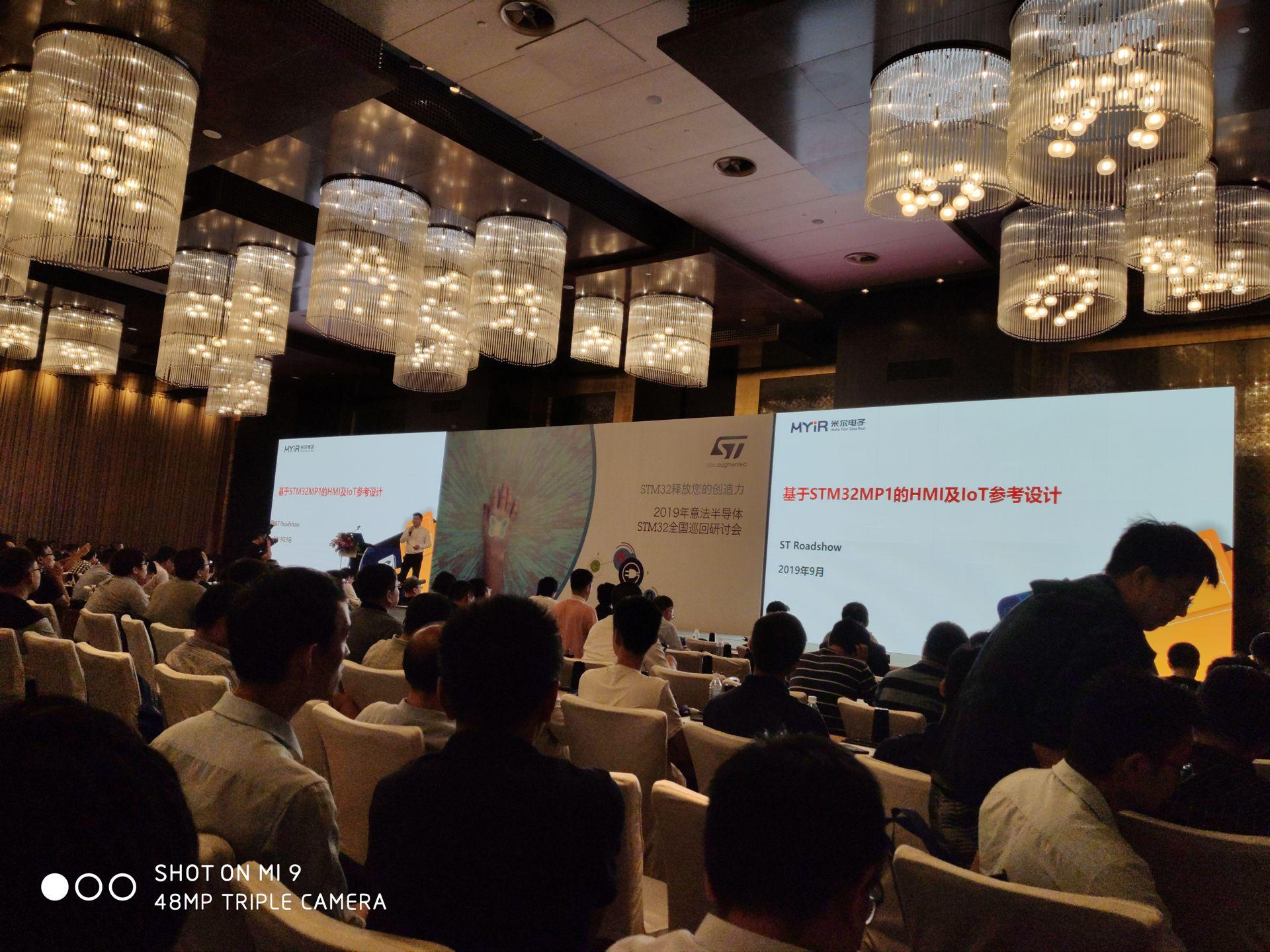 STM32全国研讨会 北京杭州站盛况