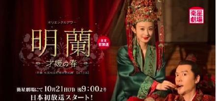那些在日本播出的中国电视剧,一共四部,你们都看过了吗?