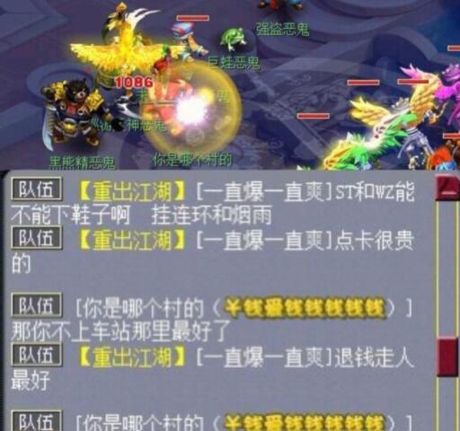 梦幻西游:老王都买不下来的巴蛇,12个技能格子,看着真眼馋!