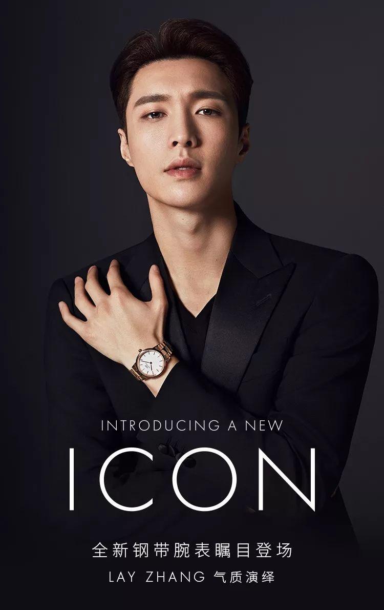 张艺兴:这一刻,由我定义ICON