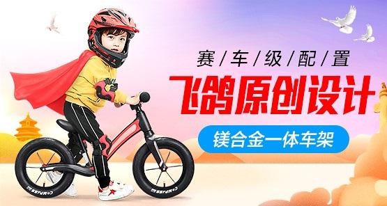 http://www.shangoudaohang.com/yingxiao/209086.html