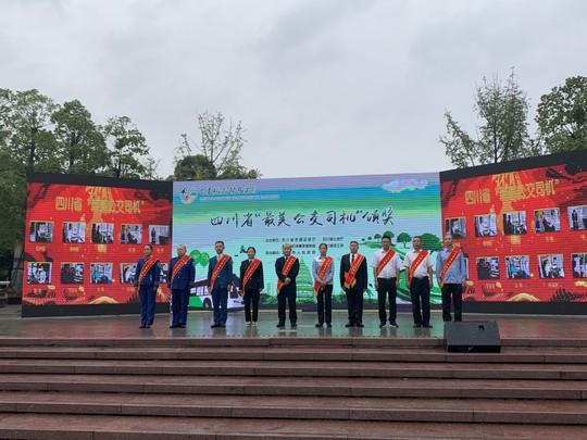 """四川公布100名""""最美公交司机""""名单 遂宁6名师傅上榜"""