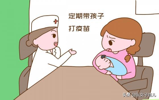 【张女子育儿】如果你有宝宝了,这4个提高宝宝免疫力