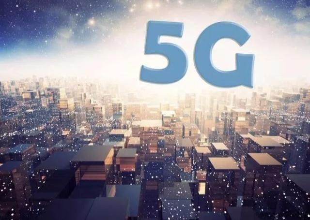 5G已来!那你知道5G到底是什么吗?