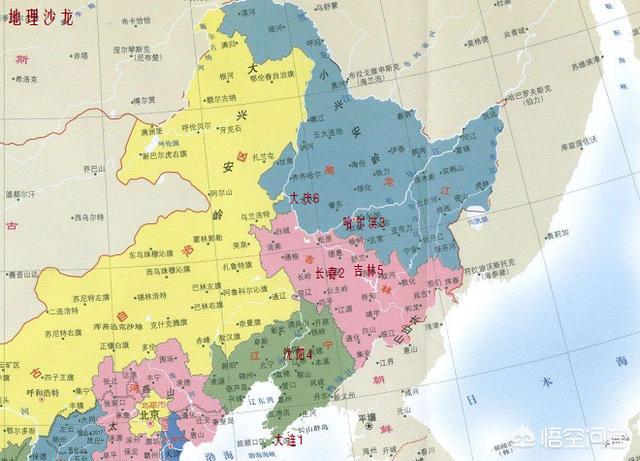 东北人口市区排名_人口普查