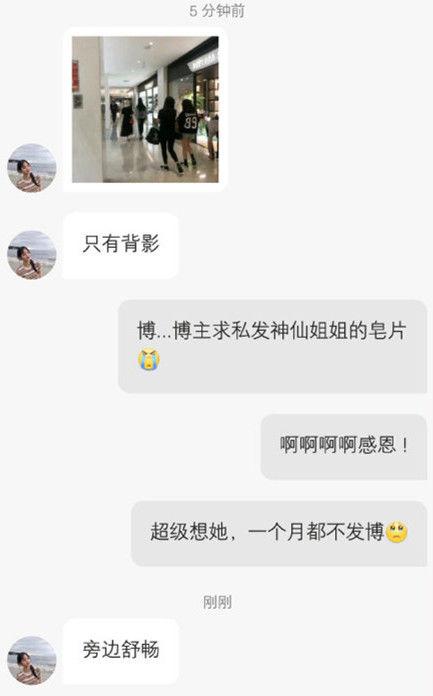 刘亦菲舒畅一同逛街被偶遇,八妹秀珠神仙友情勾起网友回忆
