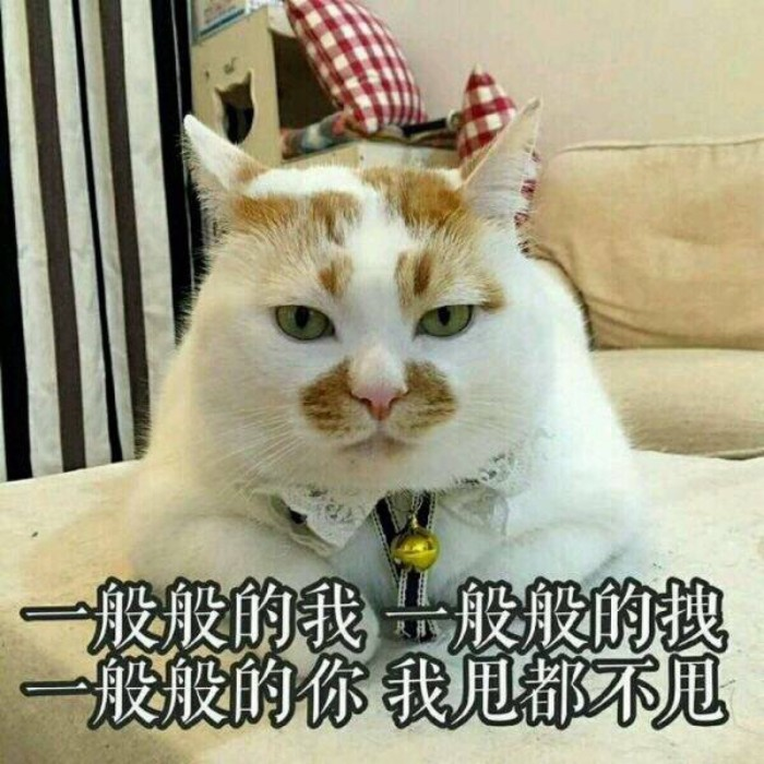 江南枫然&Dr.美莉克丨脸上的斑可能是疾病引起