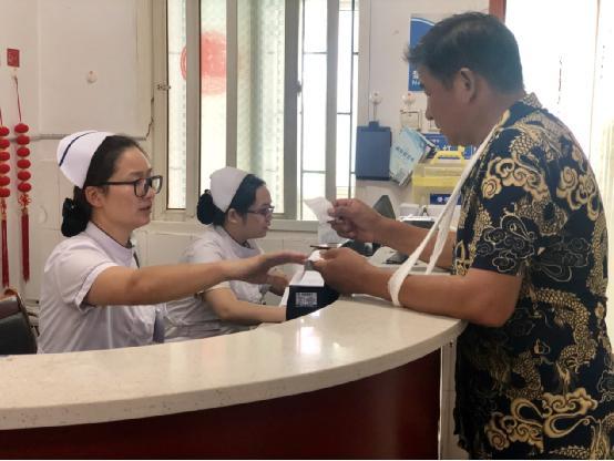 """湘潭县人民医院""""一站式出入院服务""""让患者少跑路"""