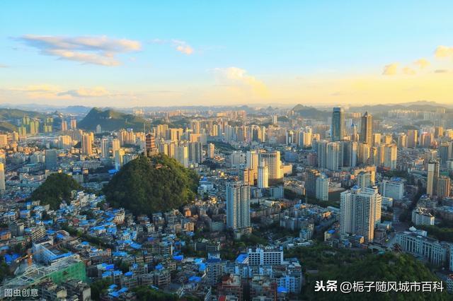 贵阳各区县gdp_贵阳这4区排名前十!贵州88个区市县2020年GDP排名出炉