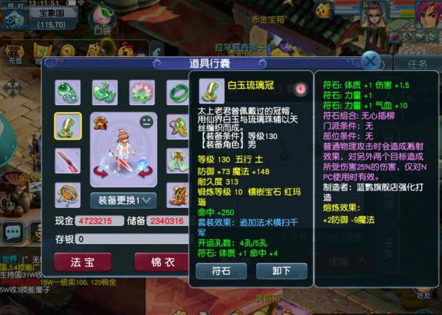 梦幻西游:最后的骷髅DT,血不足1000开刀9000!单挑陈无敌稳赢!