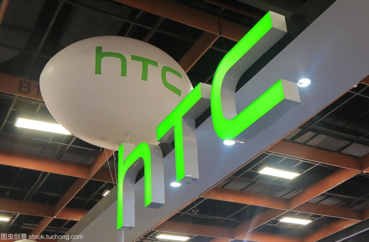 HTC将重点发力5G和VR