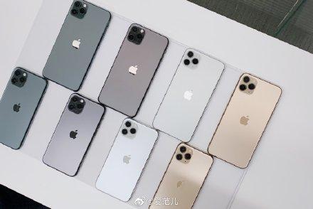 iPhone11Pro Max和iPhoneXS Max网速和信号对比
