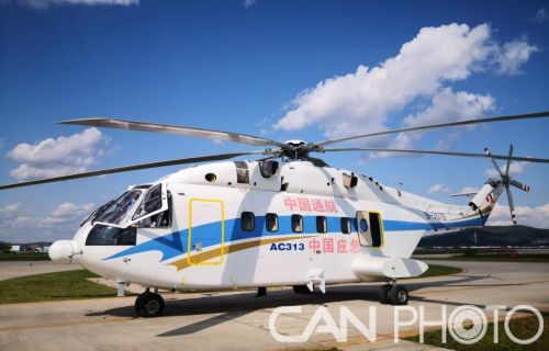 AC313直升机参加加格达奇航空护林站航空开放日