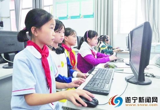 """校园日:为青少年撑起网络安全""""保护伞"""""""
