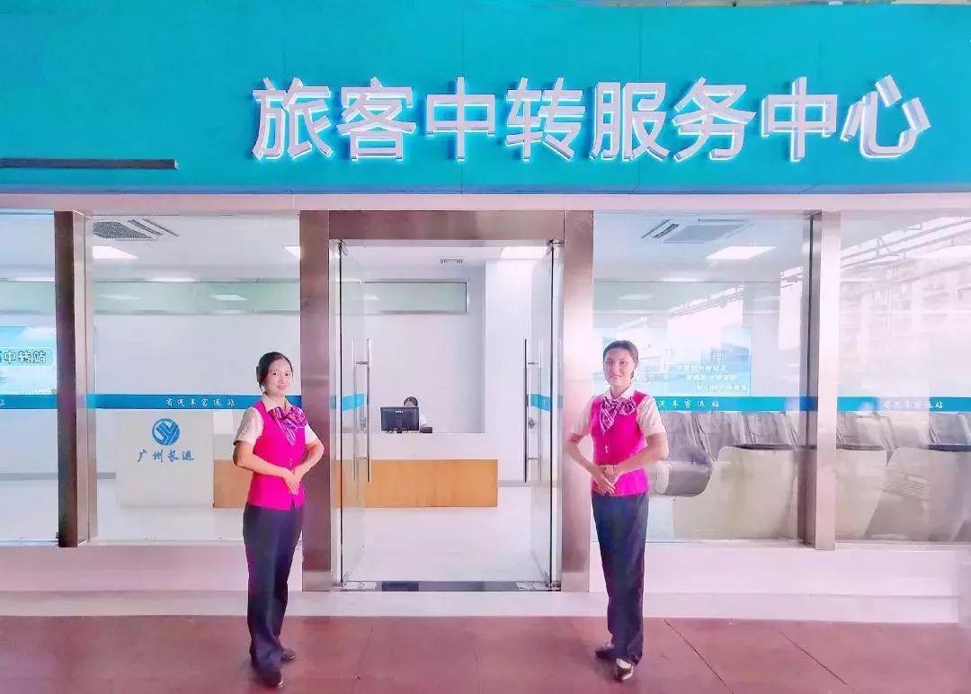 注意啦 广州各大客运站全面启动国庆票务预售