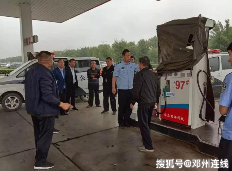 <b>邓州警方联合相关部门依法查封一座加油站</b>