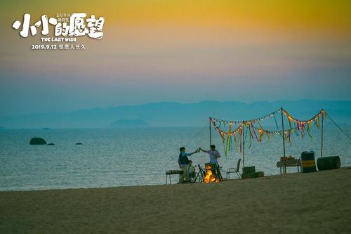 """《小小的愿望》发布情感特辑圆梦三人组认证""""无血缘兄弟"""""""