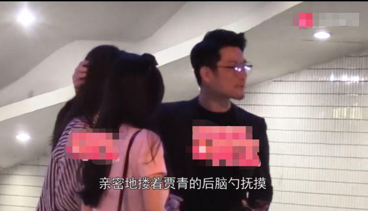 贾青恋情 告别超级富二代秦奋、华晨宝马公子哥祁沛文后新男友是谁?